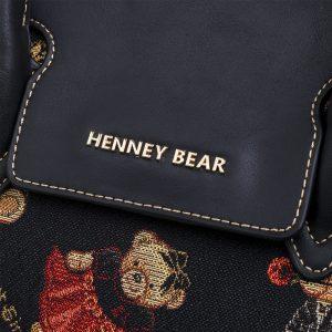 199-Top-Handle-Crown-Bear-Detail